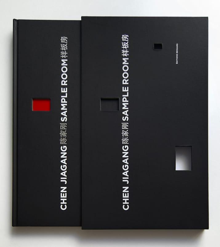 """Sample Room"" (42cm X 25cm) …"
