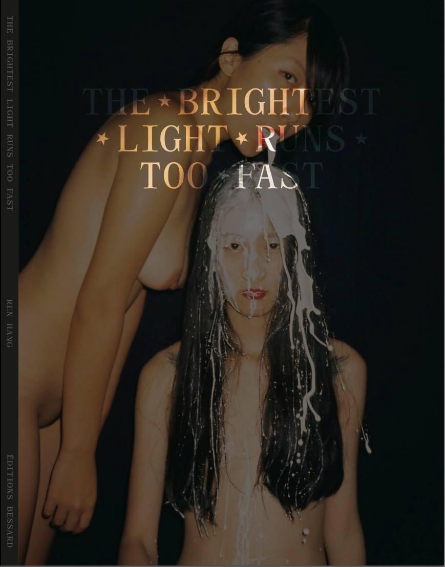 The brightest light runs too …