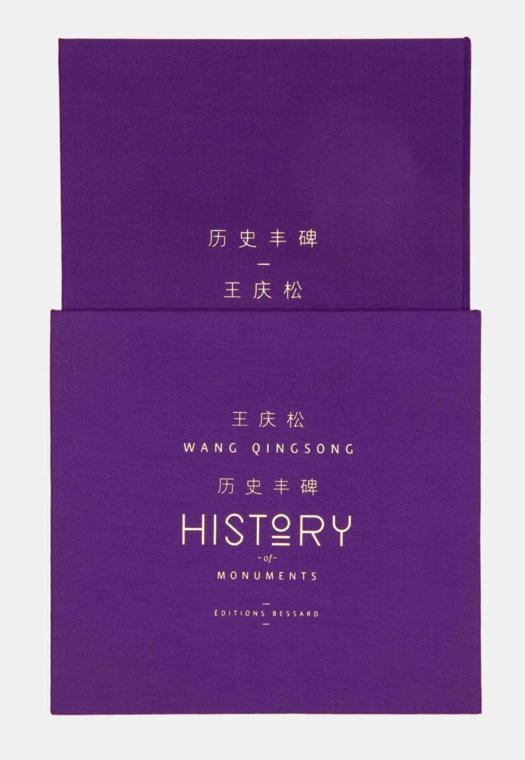 """History of …"