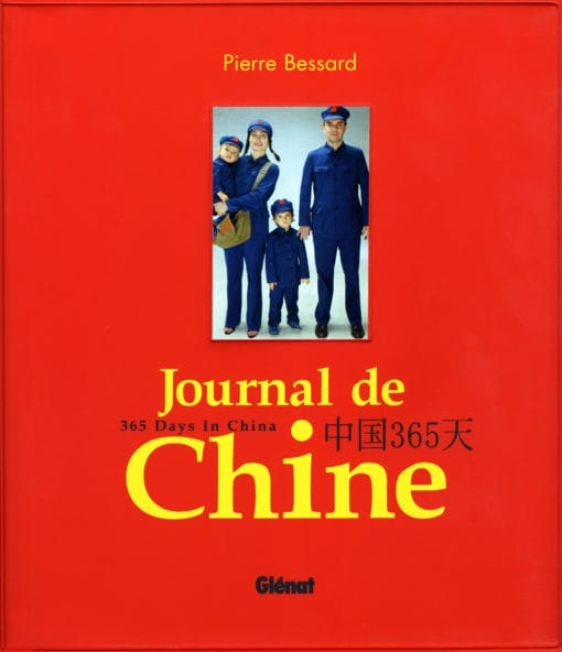 cover journal chine