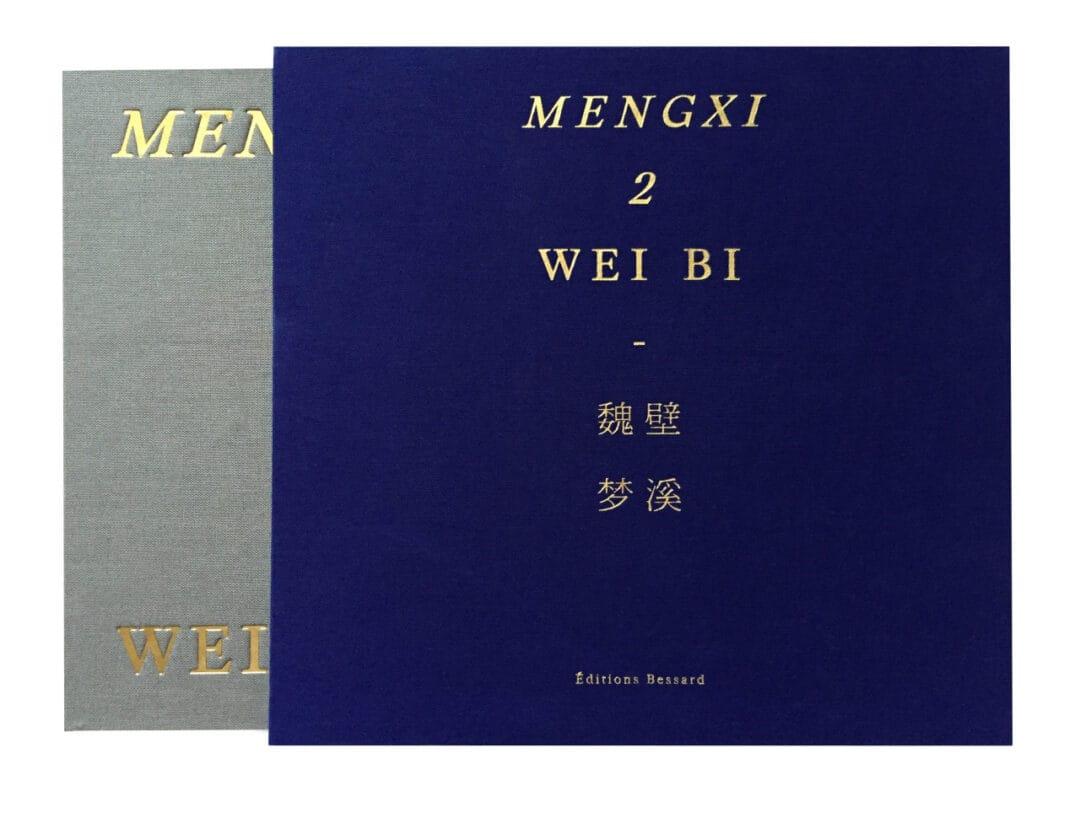 """""""Mengxi 2"""" by Wei …"""