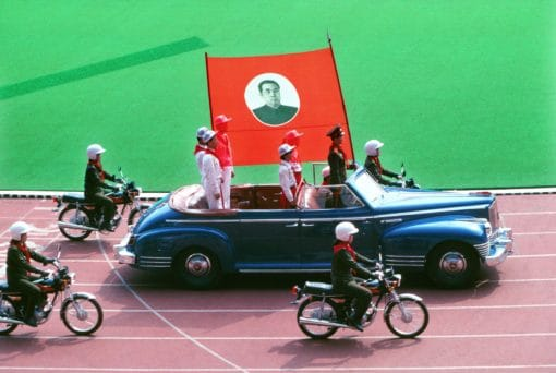 nk birthday kim il sung   c