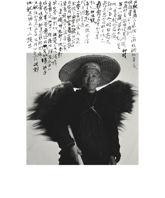 #WeiBi #photobook « #MyDreamedStream » #ZineCollection N°08 + signed C print €36 #editionsbessard #contemporaryart #beijingartscene #photography #photographer #photographie #chinesephotography