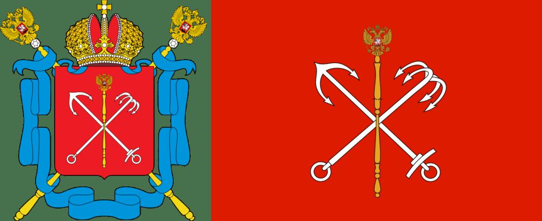 СОЛИДАРНОСТЬ СО СВОИМИ ДРУЗЯМИ ИЗ ПЕТЕРБУРГА ВСЕ МОИ МЫСЛЫ С ЖЕРТВАМИ И ИХ СЕМЬЯМЫ ПОСЛЕ ВЗРЫВА В МЕТРО Solidarité avec mes amis Russes de Saint-Pétersbourg