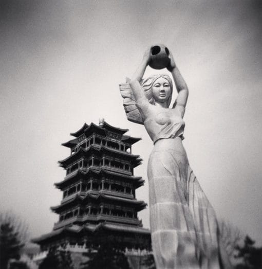 Yongding Tower and Statue, Beijing, China. 2017